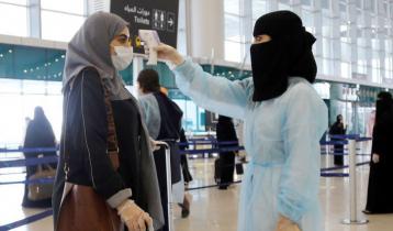 আন্তর্জাতিক ফ্লাইটে নিষেধাজ্ঞা তুলছে সৌদি আরব