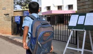 শিক্ষাপ্রতিষ্ঠান খোলার প্রাসঙ্গিকতা