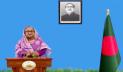 সব দেশ যেন একসঙ্গে করোনা ভ্যাকসিন পায়: জাতিসংঘে প্রধানমন্ত্রী