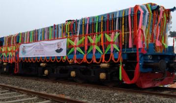 স্বাধীনতার সুবর্ণজয়ন্তীতে যাত্রীবাহী রেল যাবে শিলিগুড়ি, মোদি যাবেন টুঙ্গীপাড়া