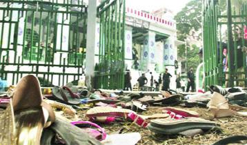 তাজিয়া মিছিলে বোমা হামলা, ৫ বছরেও শেষ হয়নি বিচার