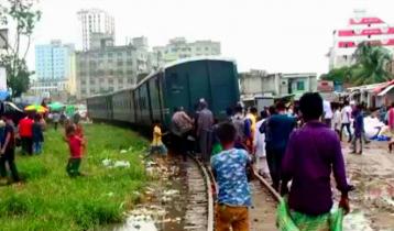 ঢাকা-নারায়ণগঞ্জে রেল যোগাযোগ বন্ধ