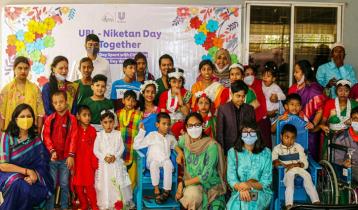 অমর জ্যোতি স্পেশাল স্কুলের তিন শিক্ষার্থীকে ১০ লাখ টাকা অনুদান