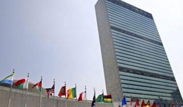 ১৩৯ জন শান্তিরক্ষী পেলেন 'জাতিসংঘ মেডেল'