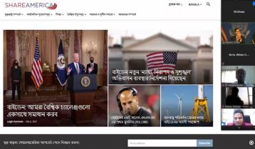 যুক্তরাষ্ট্র দূতাবাসের বাংলা ওয়েবসাইট চালু