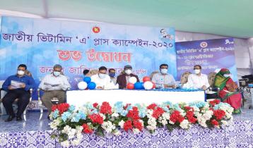 করোনায় নিরাপদ বাংলাদেশ: স্বাস্থ্যমন্ত্রী