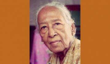 প্রথম আধুনিক বাঙালি মুসলিম নারী চিকিৎসক