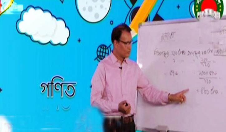 অনলাইন-টেলিভিশন ক্লাস: কতটুকু লাভবান গ্রামীণ শিক্ষার্থীরা
