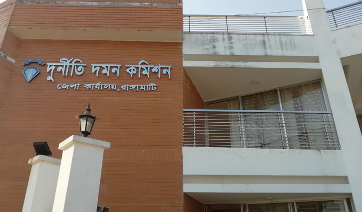 রাঙামাটিতে দুদকের ৪৩টি মামলা বিচারাধীন