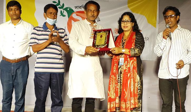 গাইবান্ধায় সাংবাদিক আফরোজা লুনাকে সম্মাননা