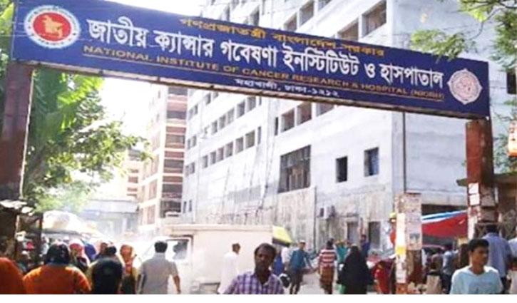 ক্যানসার হাসপাতাল: দালালের দৌরাত্ম্যে দিশেহারা রোগী