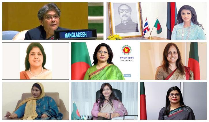 আন্তর্জাতিক অঙ্গনে বাড়ছে নারী কূটনীতিকদের অবদান