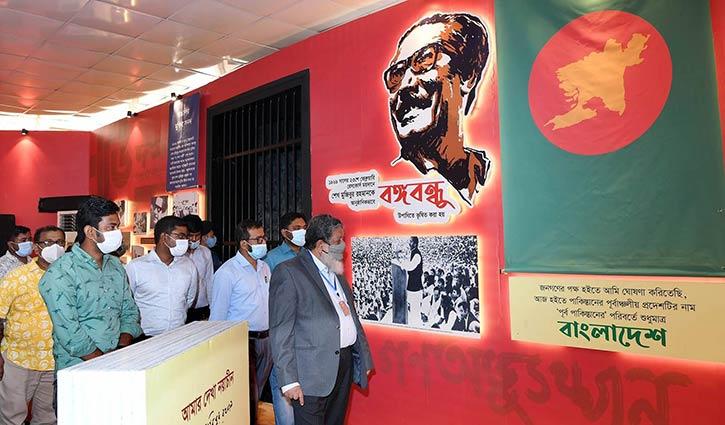 '৭ মার্চ মুক্তি সংগ্রামের প্রয়োজনীয়তা তুলে ধরেছিলেন বঙ্গবন্ধু'