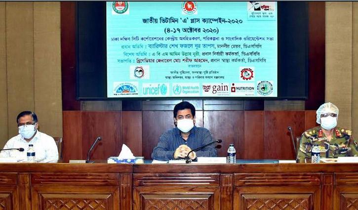 'বাংলাদেশে শিশুদের পুষ্টি গ্রহণের হার সন্তোষজনক নয়'