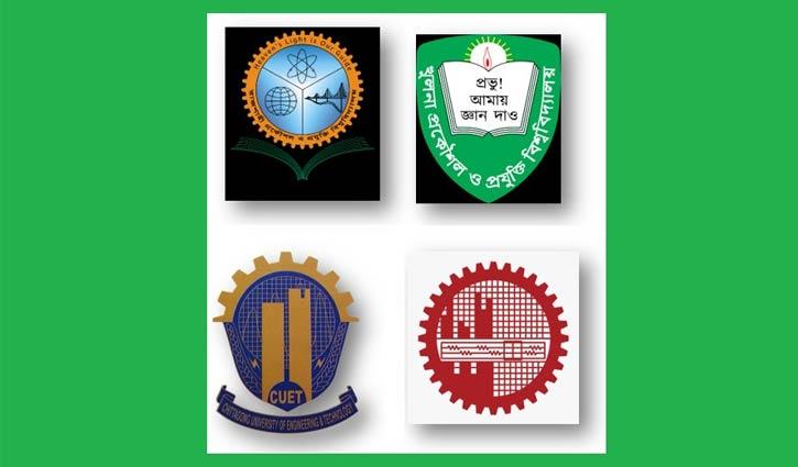 গুচ্ছ পদ্ধতিতে রাজি তিন প্রকৌশল বিশ্ববিদ্যালয়, অপেক্ষা বুয়েটের
