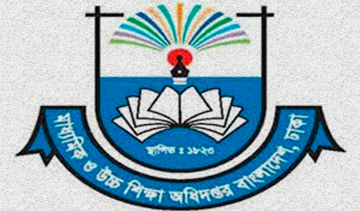 More than 6,000 teachers getting promotion on Mujib Year