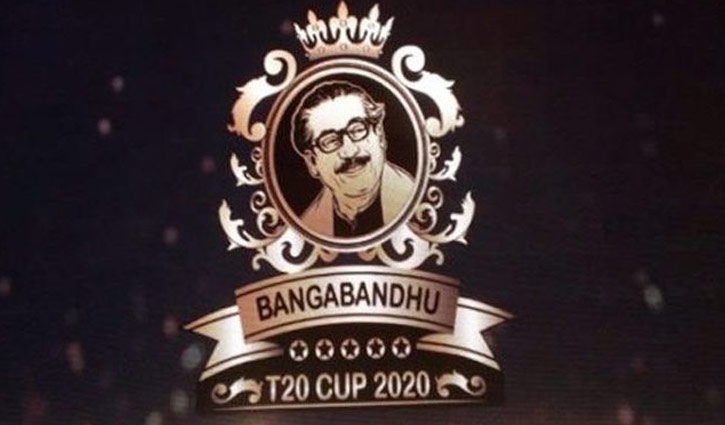 Bangabandhu T20 Cup to start on Nov 24