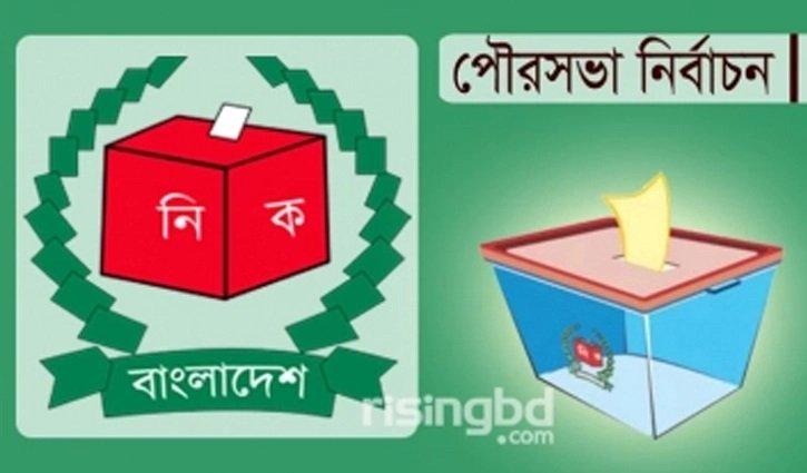 Voting starts in 29 municipalities, 4 upazilas