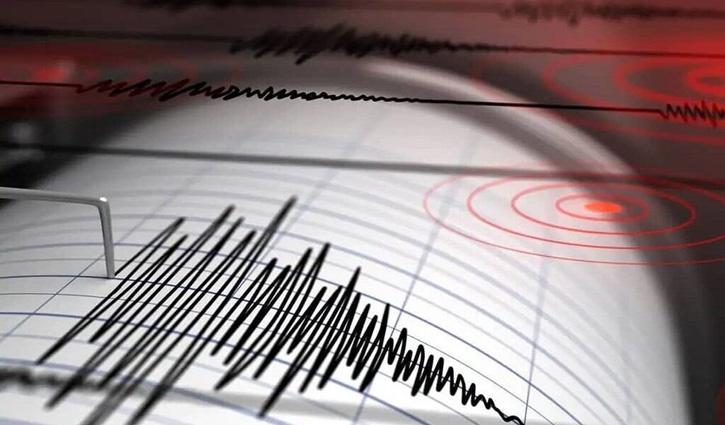 Magnitude 7.3 earthquake hits New Zealand