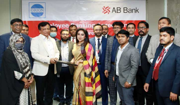 AB Bank Limited signs agreement with Orion Group