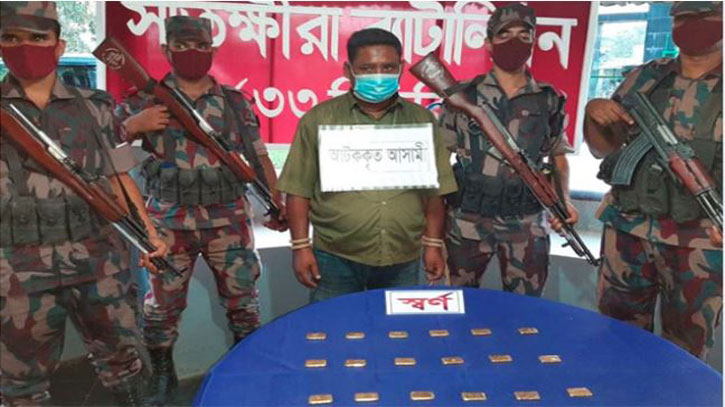 One held with 18 pieces of gold bar in Satkhira