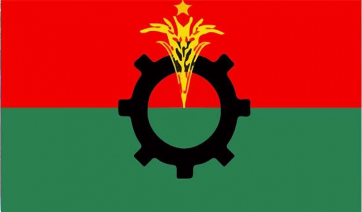 BNP allowed to hold indoor programme