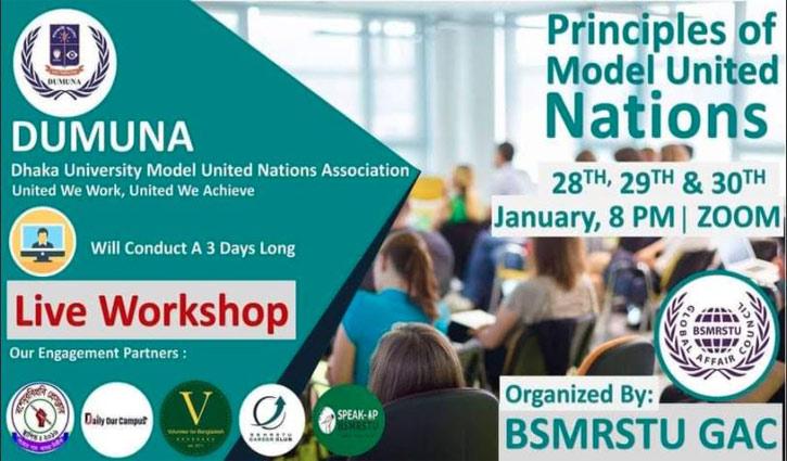 GAC's three-day workshop at BSMRSTU