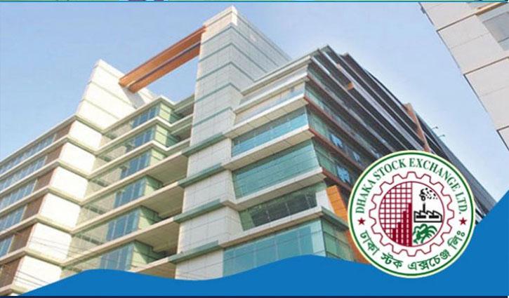 DSE lost Tk 13,000 crore in February