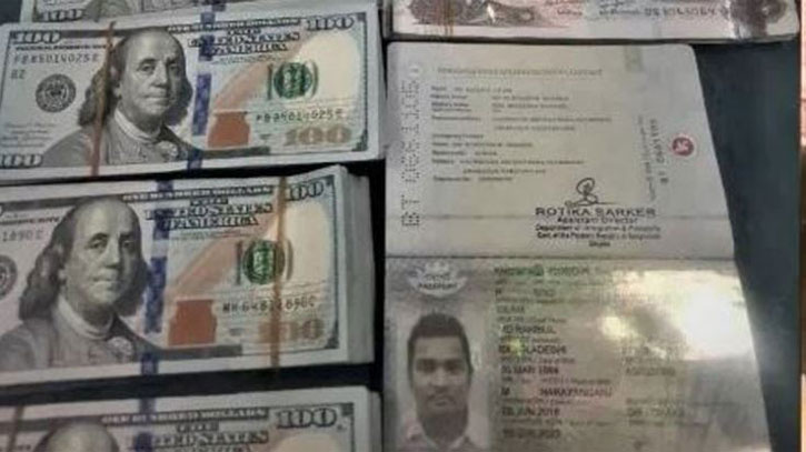 One held with foreign currencies worth TK 42 lakh at Ctg airport