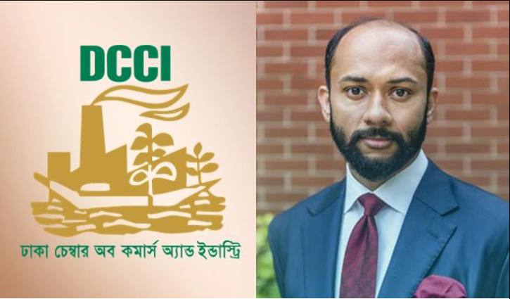 Rizwan Rahman made new DCCI president