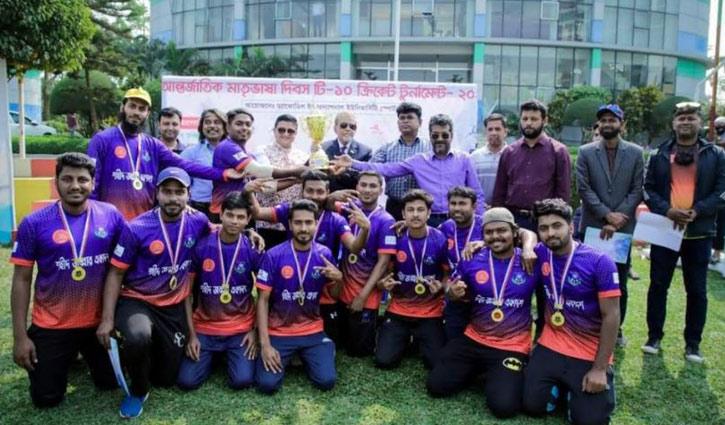 Int'l mother language day cricket tournament at DIU