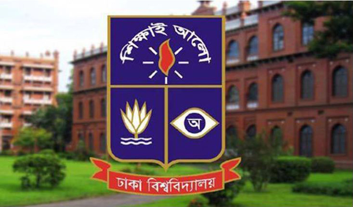 DU admission test in divisional cities, changes in marks distribution