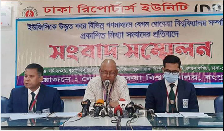 This situation created due to Edn Minister's provocation: Nazmul