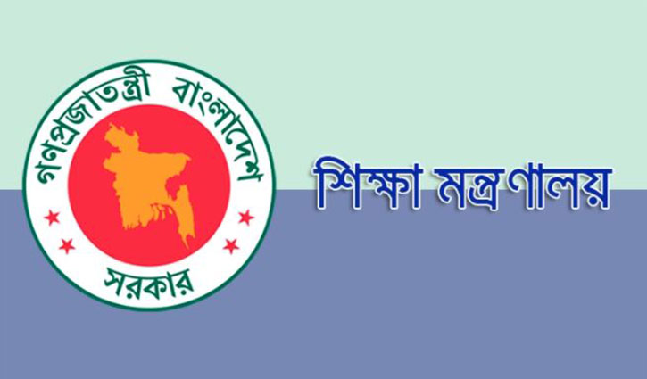 MPO enlisted teachers to get salary from this August