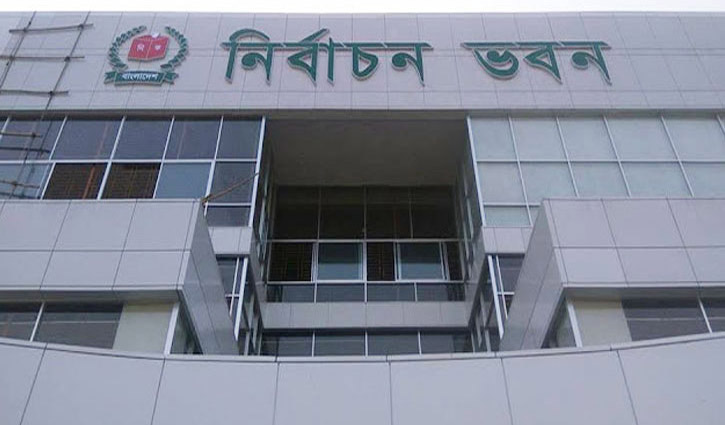 4th phase municipal polls: 3290 aspirants submit nomination paper