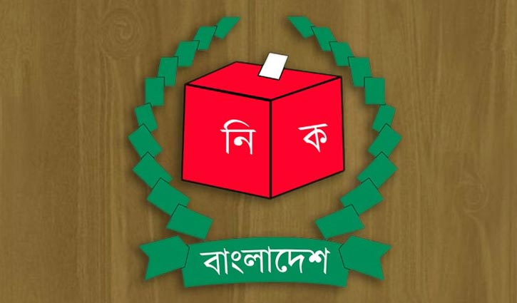 By-polls to Dhaka-5, Naogaon-6 on Saturday