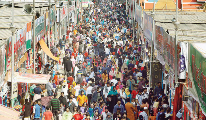 Dhaka International Trade Fair postponed
