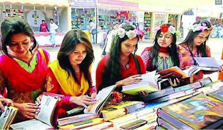 Amar Ekushey Book Fair starts from March 18
