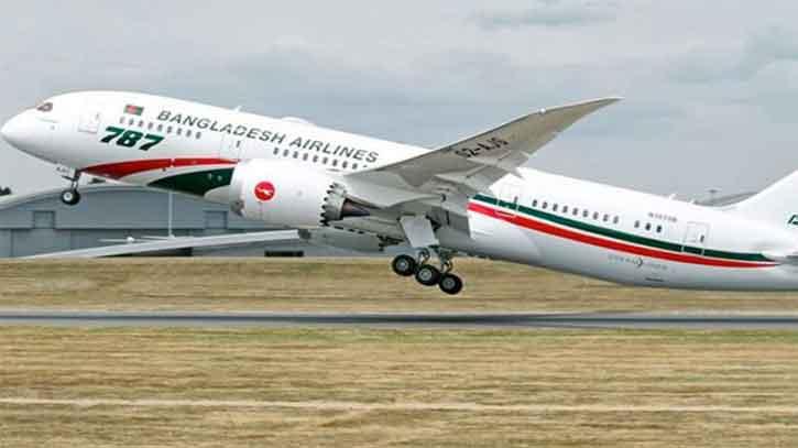 Biman to operate 12 more special flights to Saudi Arabia