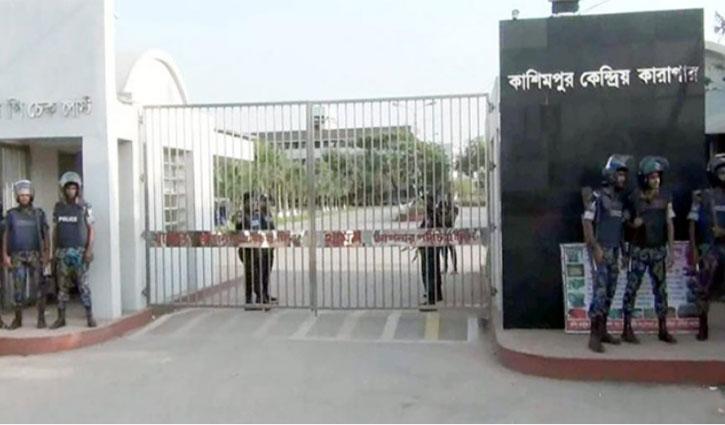Special treatment to jailed Hallmark GM: Jail Super, Jailer withdrawn