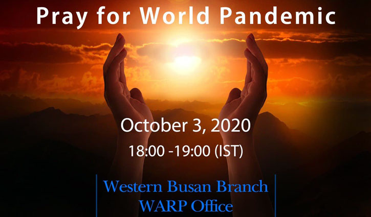 Global Prayers Gathering for overcoming Covid-19 pandemic