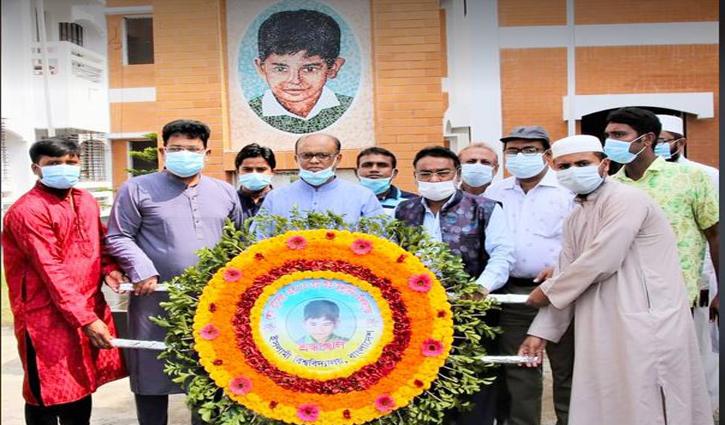 Sheikh Russel's birth anniv being celebrated at IU