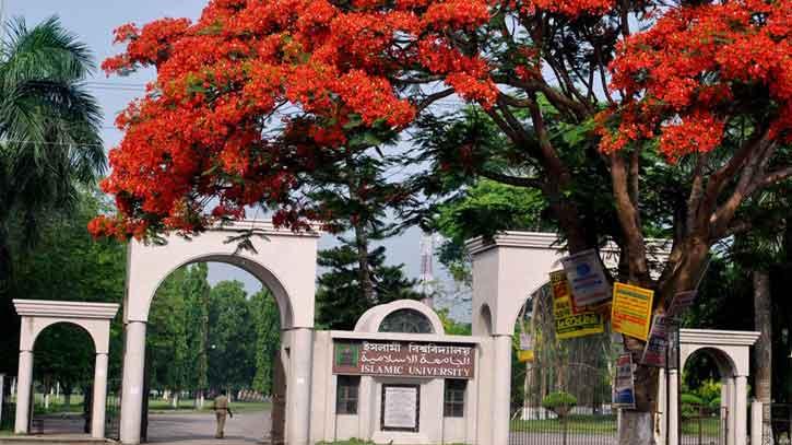 Islamic University Zia Parishad expels two teachers