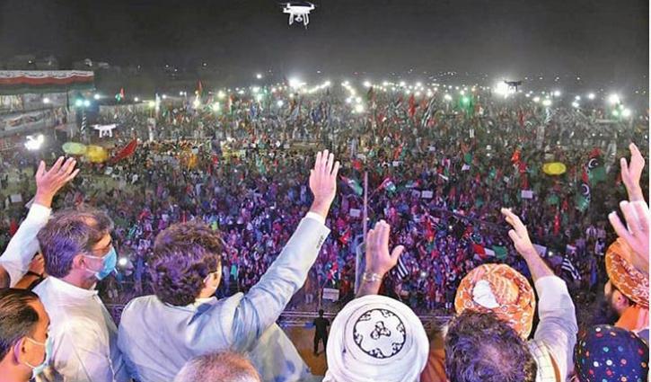 Mass rally calls for Imran Khan's resignation