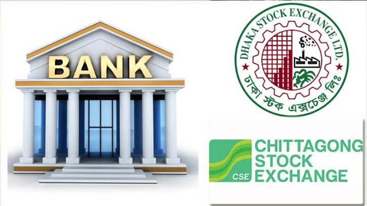 Investors increasing investment in banks