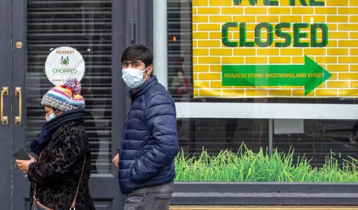 Ireland announces coronavirus lockdown