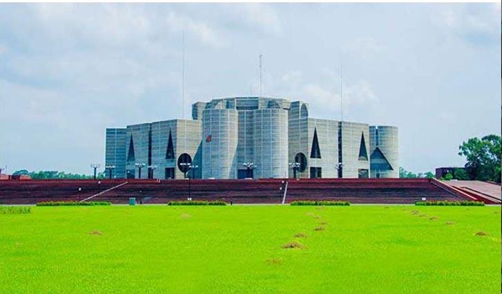 JS passes Bangladesh Madrasah Education Bill-2020