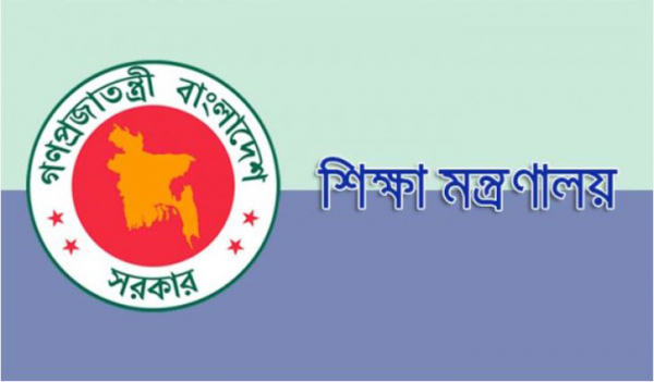 JSC, JDC exams won't be held this year