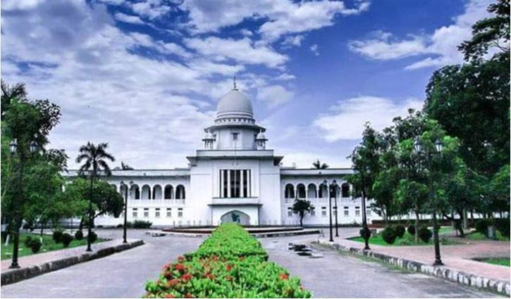 HC verdict on Jahalam`s compensation on Sept 29