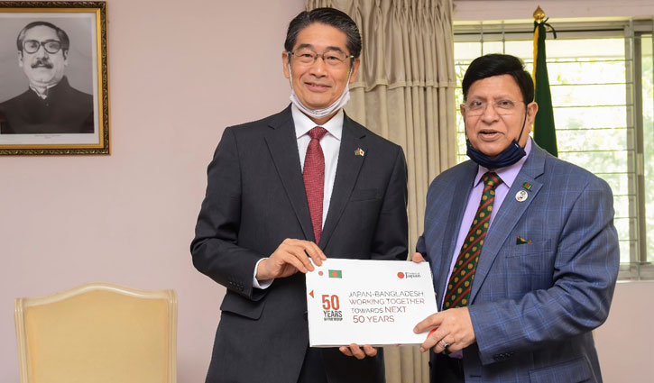 Foreign Minister urges Japan to assist in Rohingya repatriation